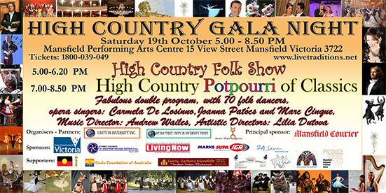 High Country Gala Night